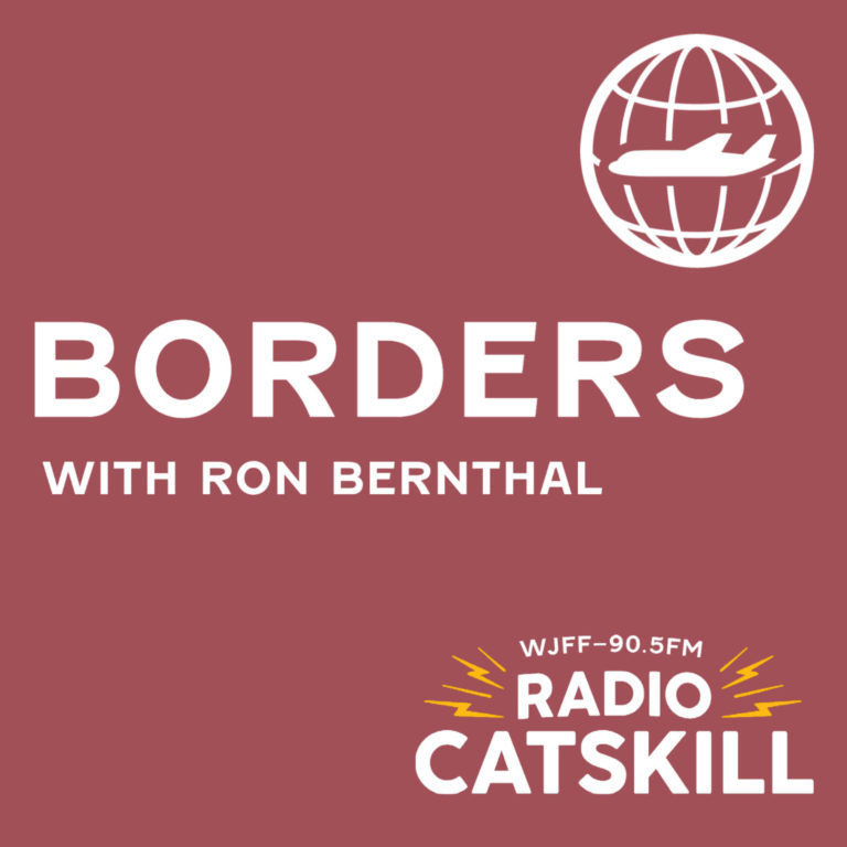 WJFF-Borders with Ron Bernthal